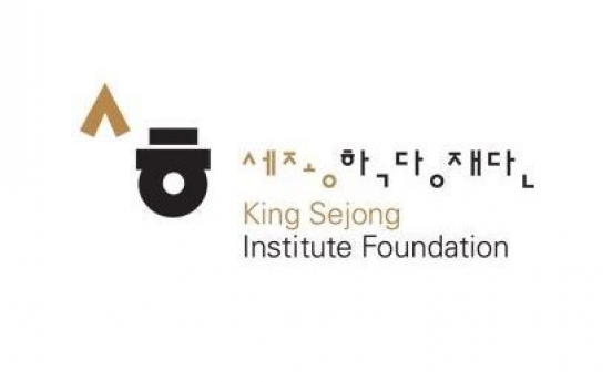 King Sejong Institute to open 1st Seoul center