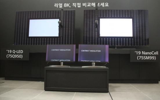 [팟캐스트] (318) LG-삼성 8K티비 공방전 / 평양공동선언 1주년