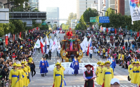 Pedestrian-only boulevards expanded to Gangnam