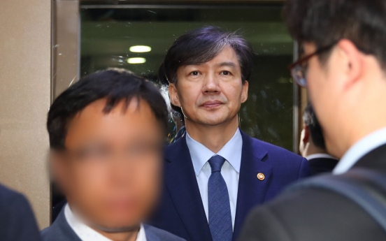 Disclosure of information about ongoing investigations may be banned after Cho case is closed