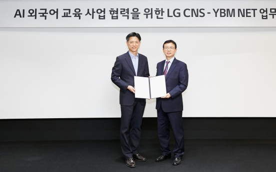 LG CNS to develop AI-based language education app