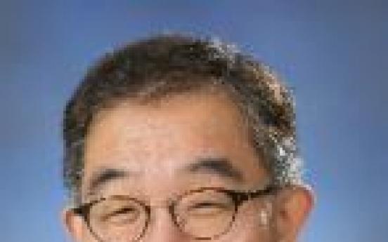 SNU professor to head Korea Foundation