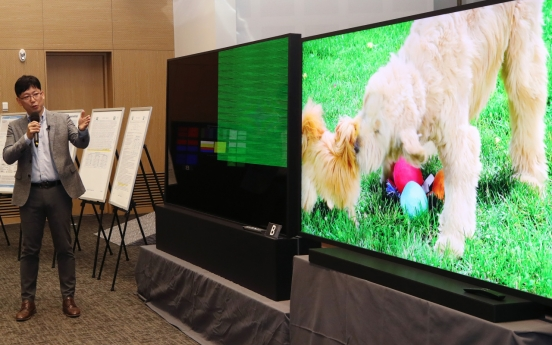 [News Focus] Look into Samsung-LG 8K TV spat