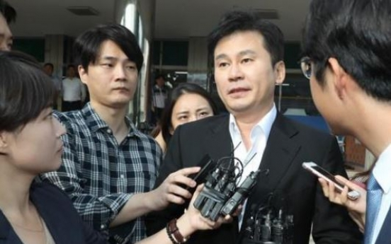 [Newsmaker] Police decide to drop pimping charges against former YG chief