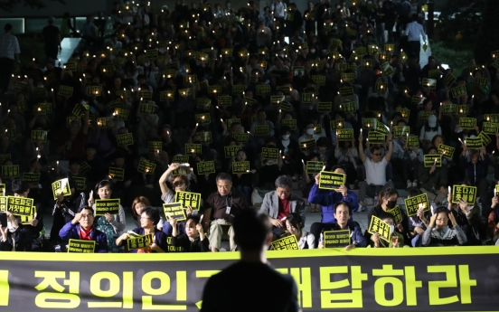 University students nationwide call for Cho Kuk's resignation