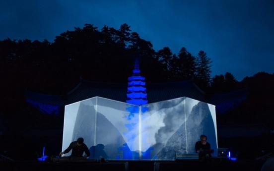 [Herald Design Forum 2019] Geomungo electrified