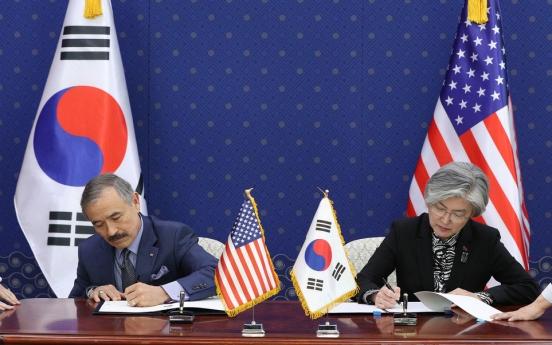 South Korea, US begin defense cost-sharing talks