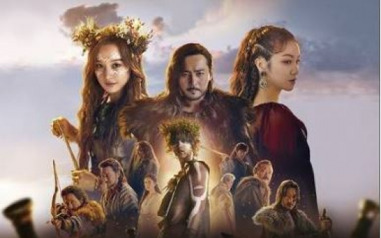'Arthdal Chronicles' likely to have second season