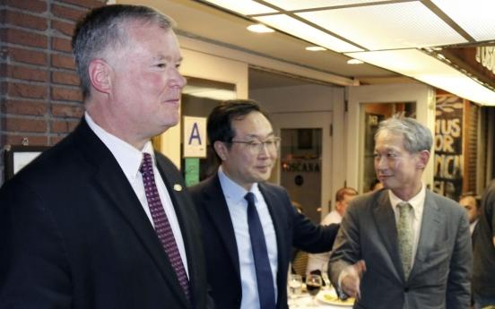 Top nuke envoys of S. Korea, US, Japan hold trilateral talks in New York