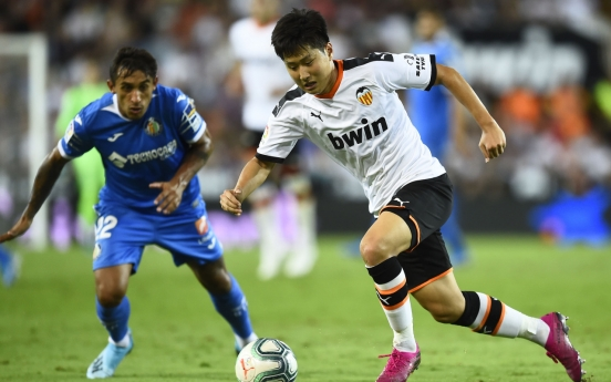 S. Korean teen scores 1st La Liga goal in 1st start