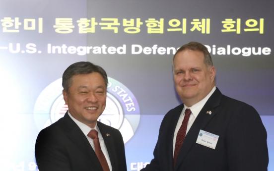 S. Korea, US hold biannual defense talks