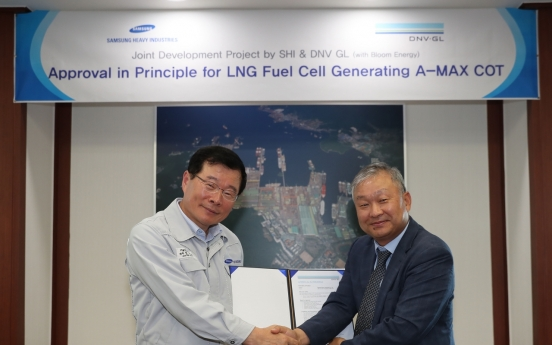 Samsung Heavy develops fuel cell-powered crude oil tankers