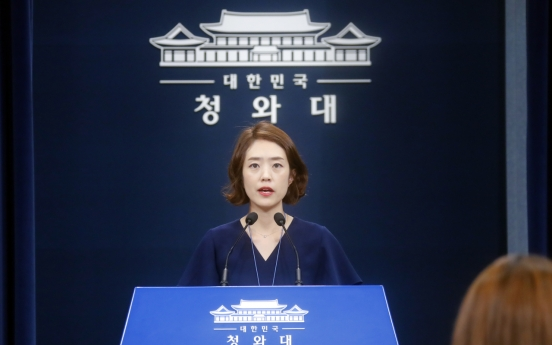 Moon stresses human rights, reform amid investigation of justice minister