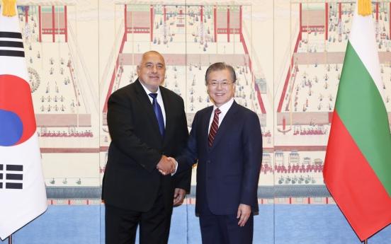 S. Korea, Bulgaria to strengthen partnerships on nuclear energy, ICT