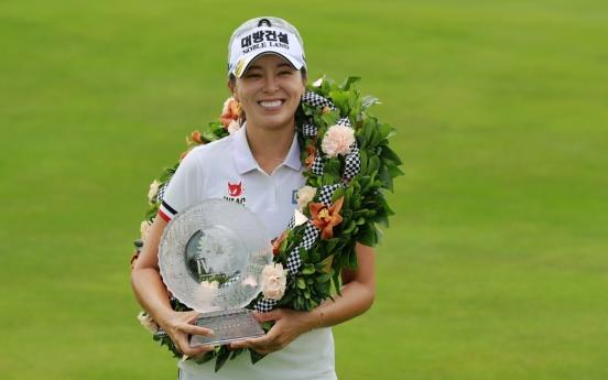 Hur Mi-jung captures 2nd LPGA win of season in Indiana