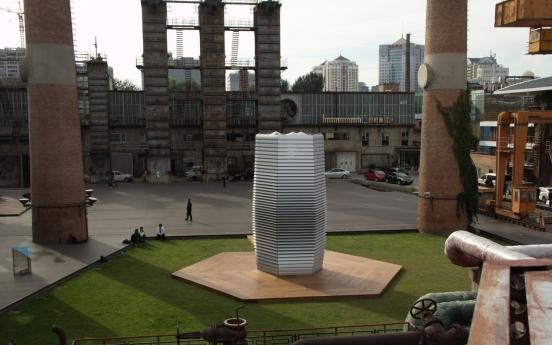 [Herald Design Forum] Daan Roosegaarde envisions 'Landscapes of the Future'