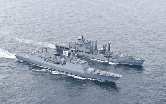 S. Korea, Japan jointly take part in multinational maritime exercise
