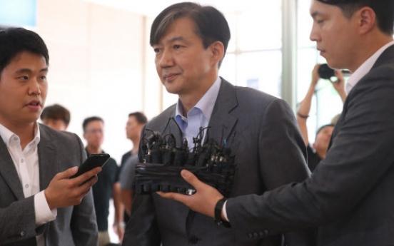 Cho Kuk reiterates determination for prosecution reform