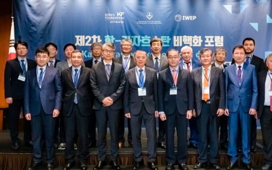 [Diplomatic circuit] Experts from Korea, Kazakhstan shed light on denuclearization
