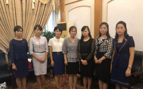 International lawyers urge Seoul to repatriate N. Korean waitresses