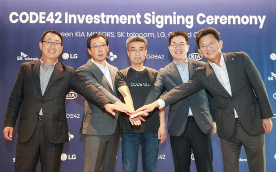 CODE42 attracts investment from Kia, SK, LG, CJ