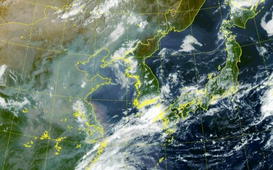 [News brief] Typhoon Mitag may land Wednesday night