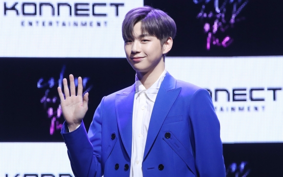 Super Junior, Kang Daniel join lineup of Busan's annual K-pop concert