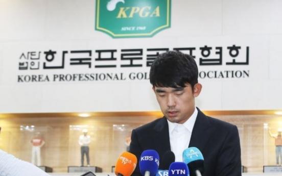 '손가락 욕설' 김비오 자격정지 3년 징계, 외국 매체서도 주목