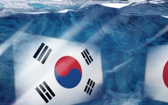 Japan OKs 7 shipments of industrial materials under restriction to S. Korea