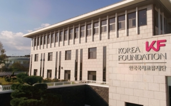 [Diplomatic circuit] Korea Foundation launches Indonesia office