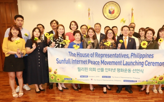 Philippine lawmakers join anti-cyberbullying campaign initiated in S. Korea