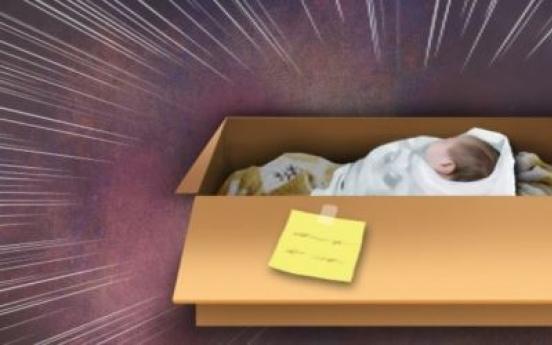 인천 빌라 앞에 갓 태어난 아기 버린 20대여성 검거