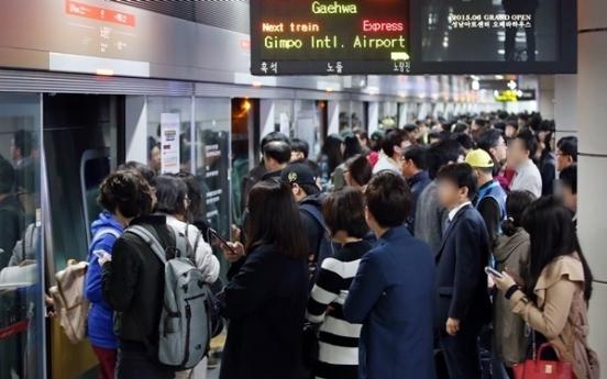 서울지하철 9호선 오늘부터 사흘 파업…