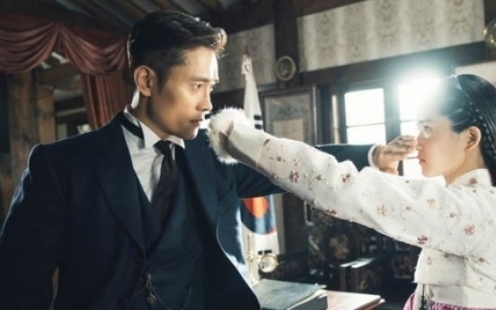 Korea's 'Mr. Sunshine' wins top TV drama award at Busan film festival