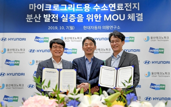 Hyundai Motor, Doosan Fuel Cell join hands for hydrogen fuel cell development