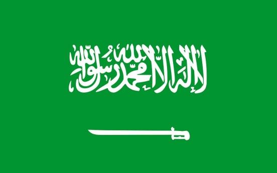 [Diplomatic circuit] Saudi Arabia opens doors to tourists from South Korea