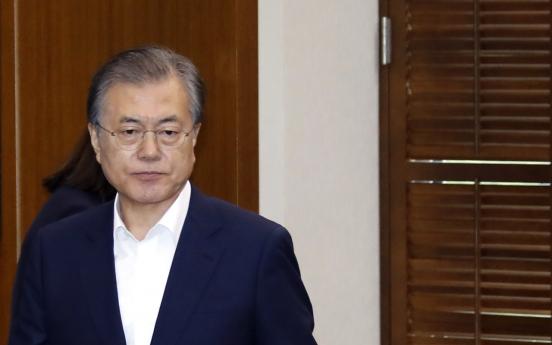 Moon urges speedy prosecution reform