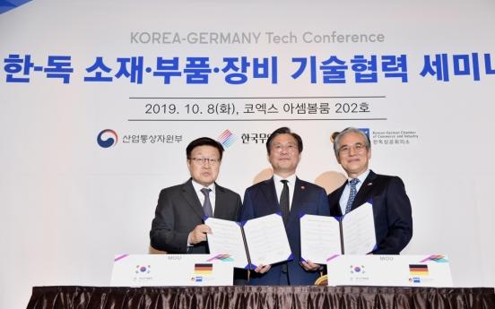 KITA holds Korea-Germany tech conference