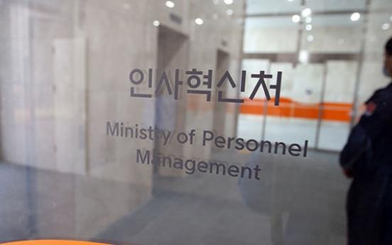 [News brief] 8 in 10 retired public officials reemployed in senior posts