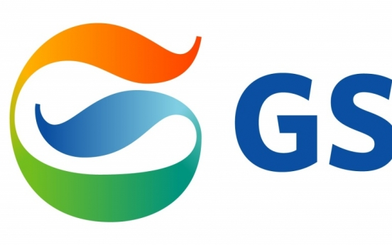 GS E&C to invest in petrochemical plant construction project in Turkey
