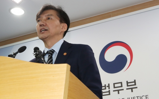 Probe into irregularities in Cho Kuk family foundation zeroes in on minister's mother, brother