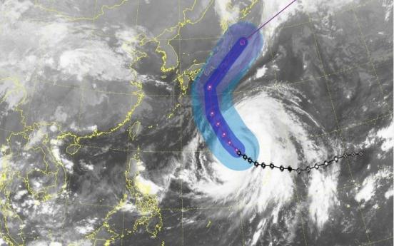 Super Typhoon Hagibis unlikely to impact S. Korea