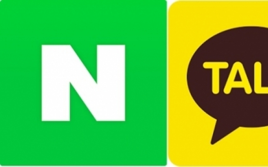 Naver, Kakao seek to woo consumers with service upgrades
