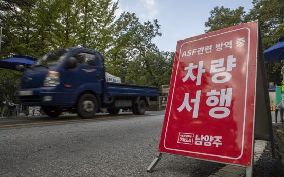 [Newsmaker] S. Korea enhances quarantine operations following 14th ASF case