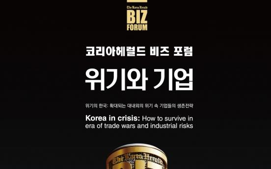 Korea Herald to host Biz Forum on corporate risks, solutions