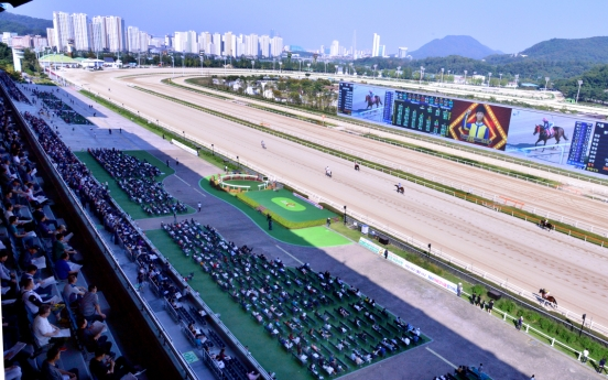 [Eye Plus] Racecourse Park in Gwacheon
