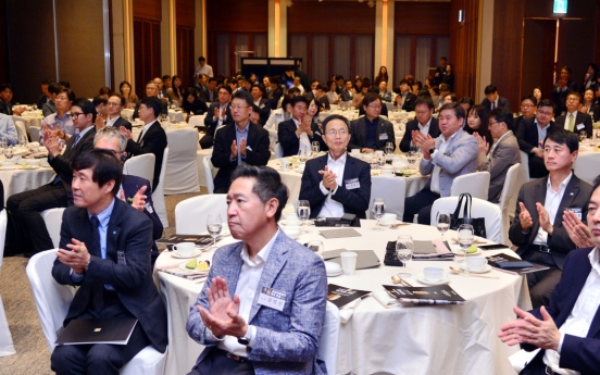 [KH Biz Forum] Corporate officials gather at forum in need of solutions to crises