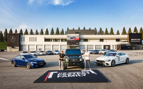 [Photo News] THE AMG FAMILY