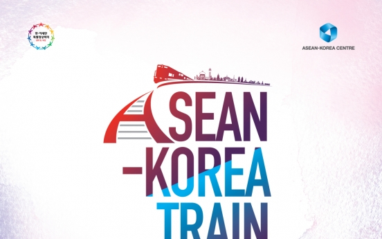 [Diplomatic circuit] ASEAN-Korea train to traverse S. Korea