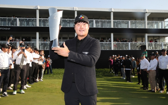 PGA Tour Rookie of the Year picked by fellow S. Koreans as favorite to win at home